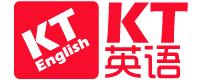 重庆南川专业英语补习班-英语培训教育